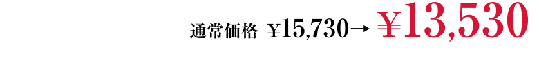 ¥15,400