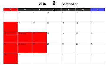 スクリーンショット 2019-07-08 16.39.58