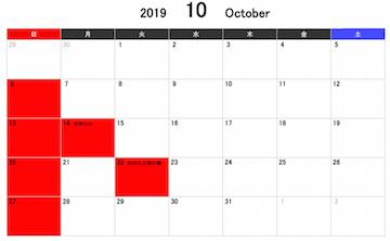 スクリーンショット 2019-07-08 16.40.05