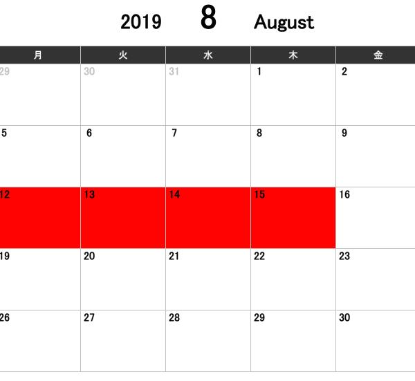 スクリーンショット 2019-07-08 16.44.07